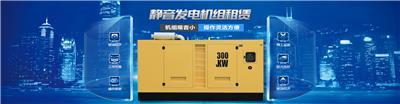 安陽大型柴油發電機組價格