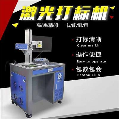 溫州天策激光 光纖激光打標機廠家