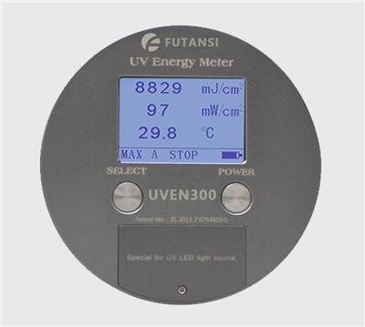 供應能量計-UVEN300 國家計量局鑒定產品  廠家**