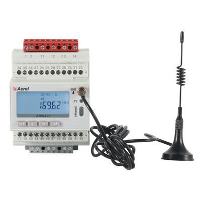 環保用電ADW300-HJ-D24諧波通訊需量物聯網電表配開口互感器