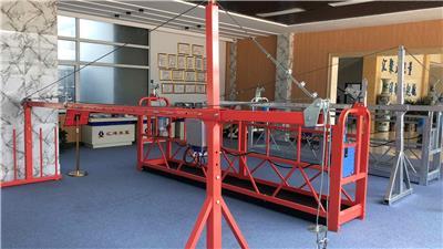 廠家**電動吊籃 多層外墻施工吊籃生產廠商