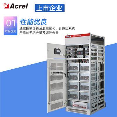低壓出線柜無功諧波補償柜 安科瑞SVG電能質量綜合治理