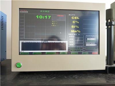 供應爐前快速分析儀 鐵水碳硅分析儀 鐵水碳硅錳分析儀