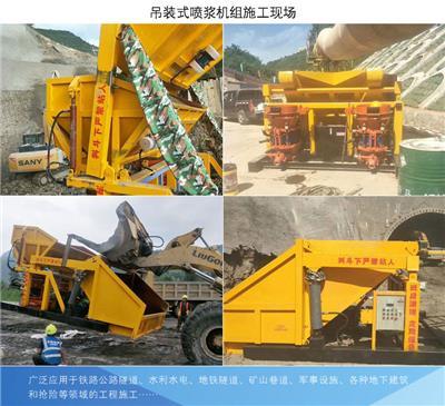 建特重工吊裝噴漿車簡約實用低成本率噴漿車廠家直營