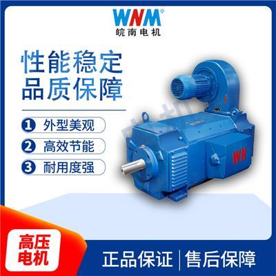 直流控制電機 Z4系列直流電動機 安全可靠