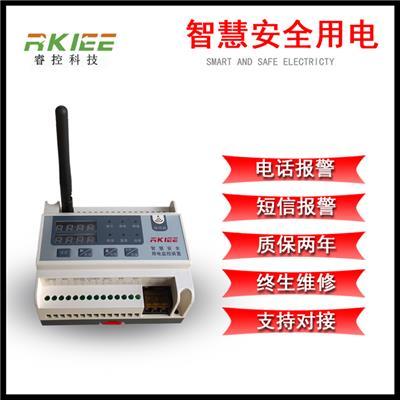 智慧安全用電監控裝置 剩余式電流火災監控器消防物聯平臺手機app
