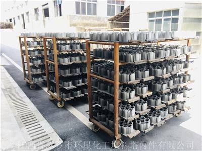 2020熱門填料 洗苯塔輕瓷填料 輕瓷填料的傳質效果優于花環填料