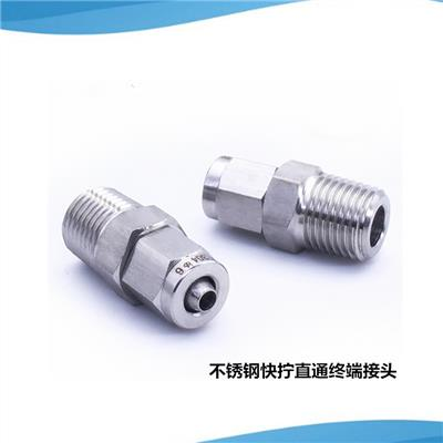 不銹鋼快擰直通終端接頭ZG1/2-φ10