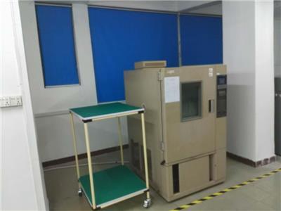 深圳檢測機構低溫測試
