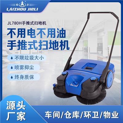 結力工廠手推式掃地機 工業物業環衛學校養殖場掃地車