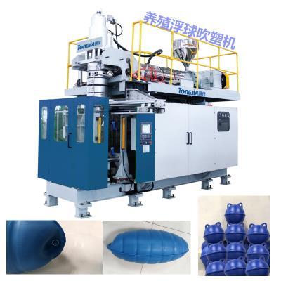 福建寧德浮球生產設備 養殖浮球吹塑機