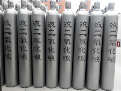 青海二氧化碳批發 二氧化碳價格合理