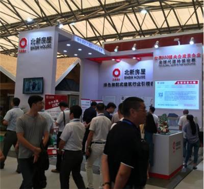 2022上海預制房屋及被動式房屋展覽會【規模大 效果好】