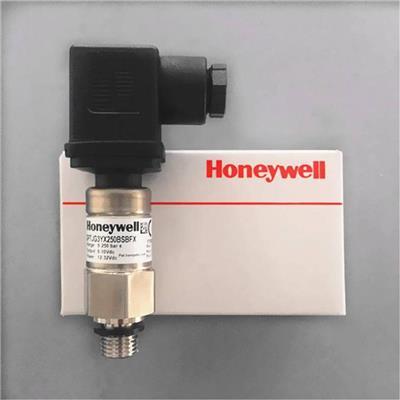 長春霍尼韋爾控制器批發價 霍尼韋爾代理商 廠家生產批發