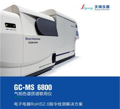 河南GC-MS質譜儀分析什么 適用于食品中塑化劑檢測
