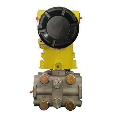 XN900單晶硅壓力變送器  精度0.075%  共平面型