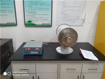 煤炭灰熔性化驗方法