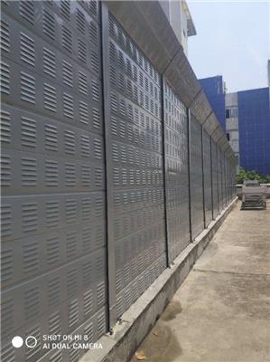 道路馬路隔音板工廠機器吸音消音板戶外空調隔音墻高速公路聲屏障