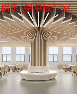 隴南齊全的弧形包柱鋁單板設計