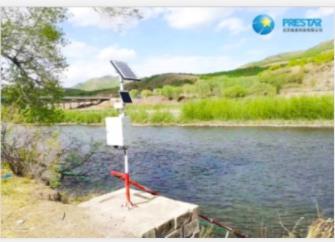 森清水質在線監測系統