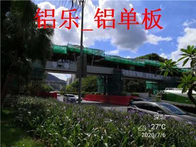 北京齊全的不掉色氟碳鋁單板廠家