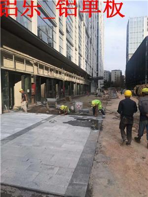北京穩定的不掉色氟碳鋁單板廠家