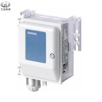 QBM3020西門子風管壓差傳感器**