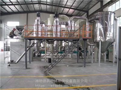 德鵬粉體 氣流分級機 氣流式分級機 山東分級機廠