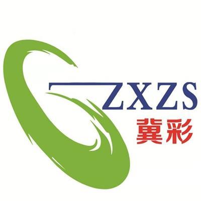 河北眾鑫致勝金屬制品有限公司