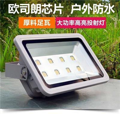工業大功率高亮度投光燈TGB-1000