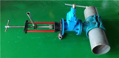 DN100自來水帶壓鉆孔器 球墨管 碳鋼 PE管 不停水開孔機