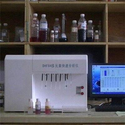 DHF84多元素快速分析儀