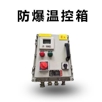 BXMD 帶按鍵操作儀表箱