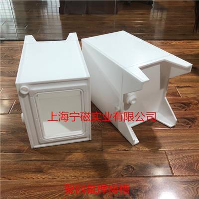 四氟焊接槽半導體焊接槽聚四氟乙烯焊接耐酸堿耐高溫可圖紙定做