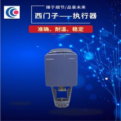 西門子執行器 西門子經銷商 初創自控 國產執行器廠家 批發價格