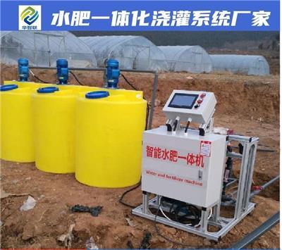 四川灌溉設備廠家丨成都灌溉設備安裝公司丨成都華智聯