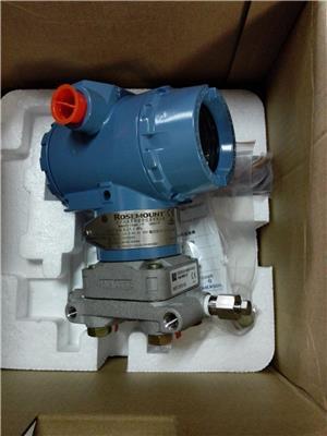 羅斯蒙特3051DP3A62A1AB4M5HR5差壓變送器