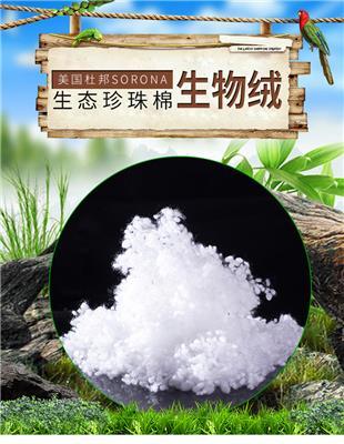 大量供应杜邦SORONA纤维填充棉枕芯 羽绒芯