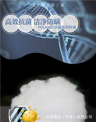厂家供应抗细菌纤维抗菌纤维填充棉