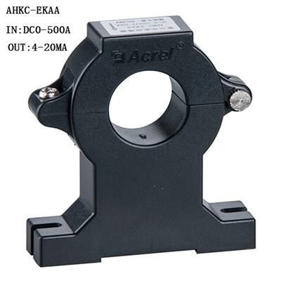 AHKC-EKC霍爾電流傳感器 抗干擾能力強