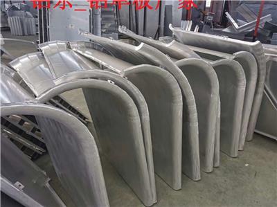 雙曲鋁單板廠家