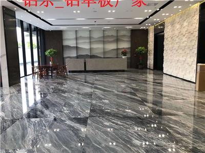 揚州**石紋鋁單板廠家