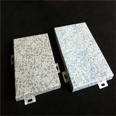 錦州好的石紋鋁單板廠家