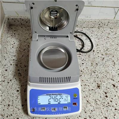 鹵素水分儀、水分測定儀可以實現快速、準確的水分測定