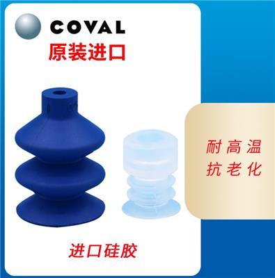 CRG **進口硅膠無痕吸盤波紋式三層氣動真空吸盤