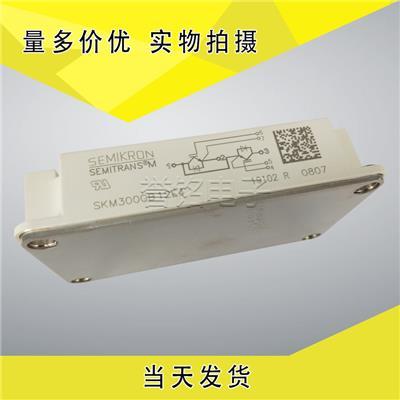 西門康SKKT200/16E功率模塊全新**