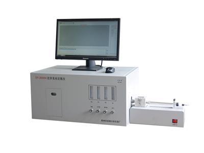 化學發光定氮儀SY-2000N