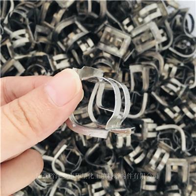 黑龍江熱門金屬散堆填料 金屬矩鞍環填料 **生產廠家