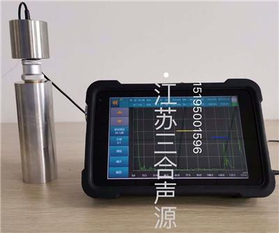 便攜式超聲波探傷儀