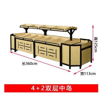 商***展柜、鋼木展示柜、酒展柜、蔬菜貨架、吧臺